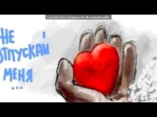 ������� ��� ������ ♥♥  - �� ��� ����� �����... - ��� �������..�� ������� ��� ������ ��� � �����..� ����� ������..� ����� ����,��� �� �� ���� ������..���� �� ��� ����� �����..� ������ ���� ���� �������� � �����..��� ����� �� ����� ����� ����..�� ����� ����� ������� ��� ����..������ �� ��� ��� ������..� �. Picrolla