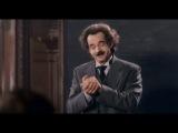 Эйнштейн. Теория любви (Серия 1)